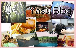 Yasu Blog